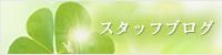 福岡市 早良区 ばば歯科 ブログ